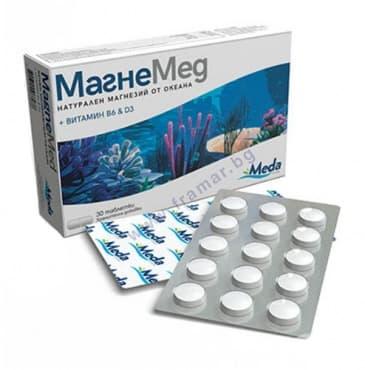 МЕДА ФАРМ МАГНЕМЕД таблетки * 30 - изображение