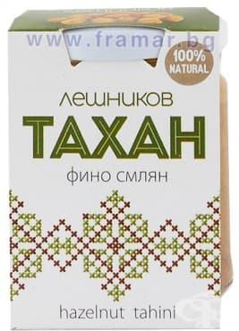 Изображение към продукта АРИНА ЛЕШНИКОВ ТАХАН 200 грама