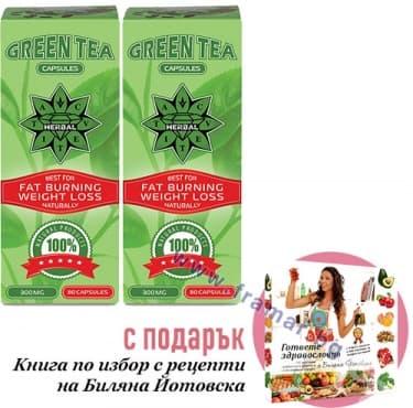Изображение към продукта ЗЕЛЕН ЧАЙ капсули * 80 2 бр. ЦВЕТИТА ХЕРБАЛ + КНИГА STAY HEALTHY! EAT CLEAN!