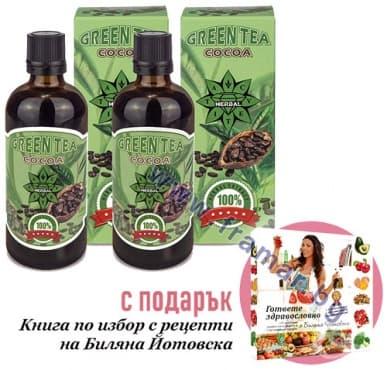 Изображение към продукта ЗЕЛЕН ЧАЙ + КАКАО екстракт 100 мл ЦВЕТИТА ХЕРБАЛ 2 бр. + КНИГА STAY HEALTHY! EAT CLEAN!
