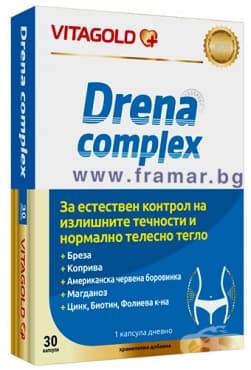 Изображение към продукта ДРЕНА КОМПЛЕКС капсули * 30 ВИТАГОЛД