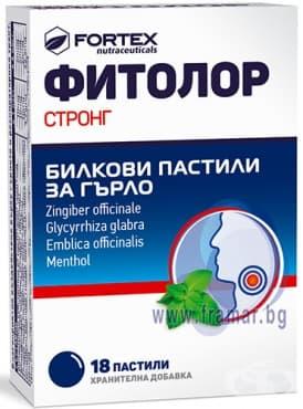 Изображение към продукта ФИТОЛОР СТРОНГ ПАСТИЛИ * 18 ФОРТЕКС