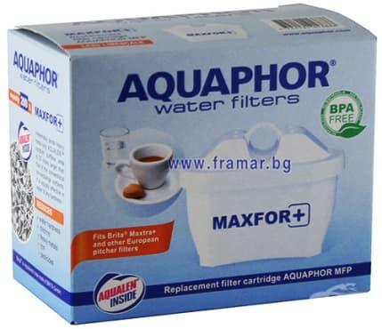 Изображение към продукта АКВАФОР СМЕНЯЕМ ФИЛТЪР ЗА ПРЕЧИСТВАНЕ НА ВОДА B 25+ 200 литра