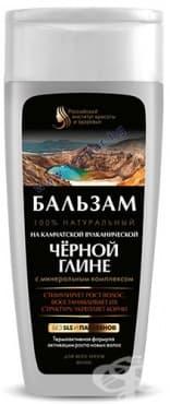 Изображение към продукта ФИТО КОСМЕТИК БАЛСАМ ЗА КОСА С КАМЧАТСКА ВУЛКАНИЧНА ЧЕРНА ГЛИНА 270 мл