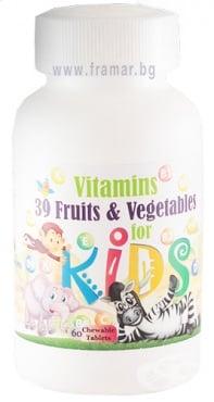 Изображение към продукта ВИТАМИНИ 39 ПЛОДОВЕ И ЗЕЛЕНЧУЦИ ЗА ДЕЦА дъвчащи табл. * 60