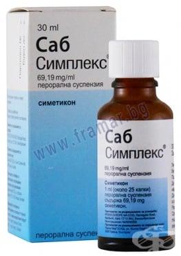 Изображение към продукта САБ - СИМПЛЕКС солуцио 30 мл