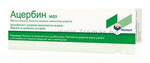 Изображение към продукта АЦЕРБИН маз 30 г МОНТАВИТ
