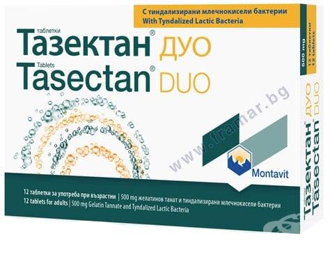 Изображение към продукта ТАЗЕКТАН ДУО таблетки * 12 МОНТАВИТ