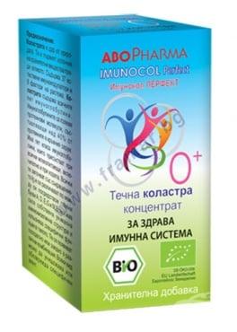 Изображение към продукта АБОФАРМА ИМУНОКОЛ ПЕРФЕКТ ТЕЧНА КОЛАСТРА 60 мл