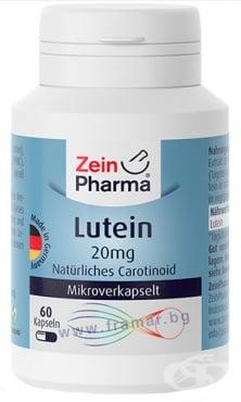 Изображение към продукта ЗЕИН ФАРМА ЛУТЕИН капсули 20 мг * 60