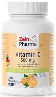 Изображение към продукта ЗЕИН ФАРМА ВИТАМИН Ц капсули 500 мг * 90
