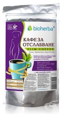 Изображение към продукта БИОХЕРБА КАФЕ ЗА ОТСЛАБВАНЕ 100 г