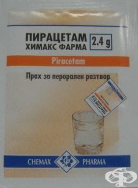 Изображение към продукта ПИРАЦЕТАМ сашета 2400 мг. * 20