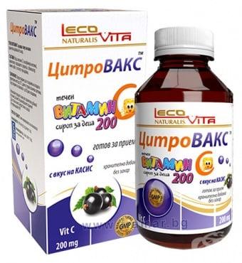 Изображение към продукта ЛЕКОВИТА ЦИТРОВАКС СИРОП ЗА ДЕЦА С ВИТАМИН С 200 мг 150 мл