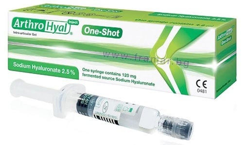 Изображение към продукта АРТРОХИАЛ ONE - SHOT вътреставна инжекция 120 мг 4.8 мл