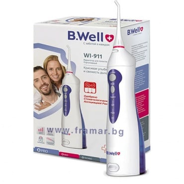 Изображение към продукта ПОРТАТИВЕН ДУШ ЗА УСТНА ХИГИЕНА B.WELL WI - 911