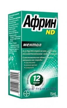 Изображение към продукта АФРИН ND МЕНТОЛ спрей за нос 0.5 мг / мл 15 мл BAYER