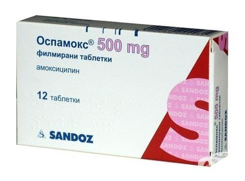 ОСПАМОКС 500 мг. - 12 таблетки - изображение