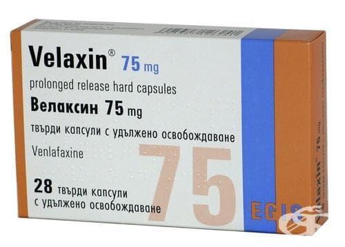 ВЕЛАКСИН капсули 75 мг. * 28 - изображение