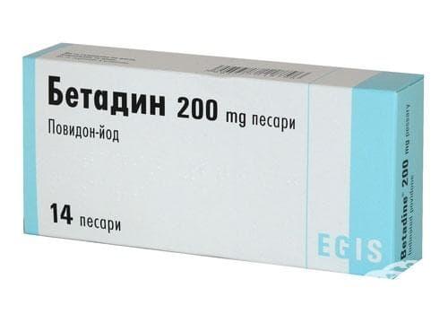 БЕТАДИН вагинални глобули  200 мг.  * 14 - изображение