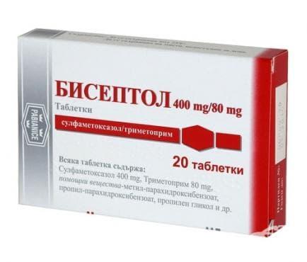БИСЕПТОЛ табл. 480 мг. * 20 - изображение