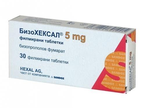Изображение към продукта БИЗОХЕКСАЛ табл. 5 мг. * 30