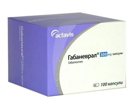 ГАБАНЕВРАЛ капс. 300 мг. * 100 - изображение