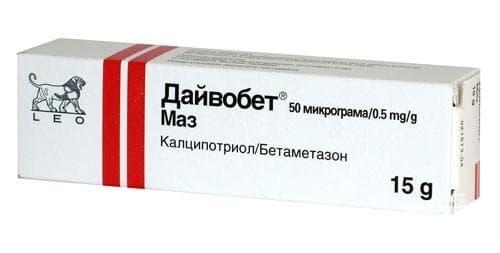 Изображение към продукта ДАЙВОБЕТ унгвeнт  15 грама