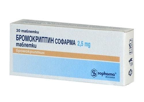 БРОМОКРИПТИН табл. 2.5 мг. * 30 - изображение