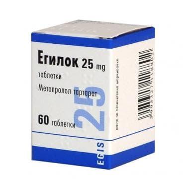 ЕГИЛОК табл. 25 мг. * 60 - изображение