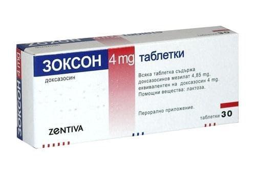 Изображение към продукта ЗОКСОН таблетки 4 мг * 30