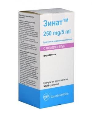 Изображение към продукта ЗИНАТ суспензия 250 мг / 5 мл 50 мл