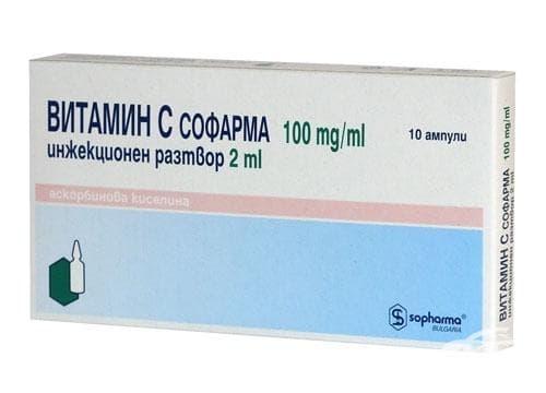 Изображение към продукта ВИТАМИН  Ц ампули 10%  2 мл.