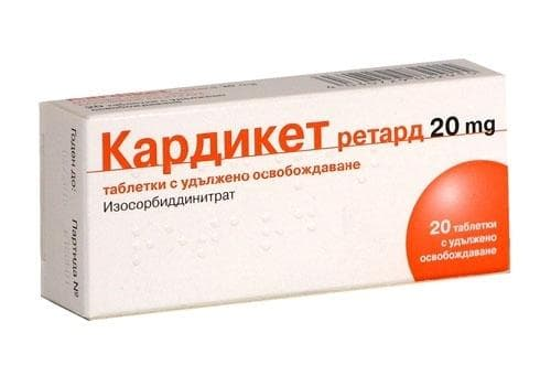 КАРДИКЕТ табл. 20 мг. * 20 - изображение