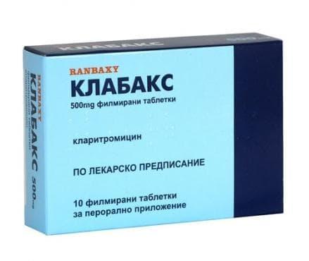 Изображение към продукта КЛАБАКС табл. 500 мг. * 10