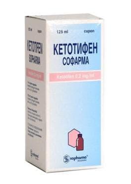 Изображение към продукта КЕТОТИФЕН сироп 125 мл  СОФАРМА