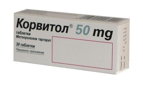 КОРВИТОЛ табл. 50 мг. * 30 - изображение