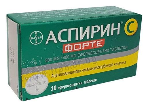 Изображение към продукта АСПИРИН + ВИТАМИН Ц ФОРТЕ еффервесцентни таблетки * 10