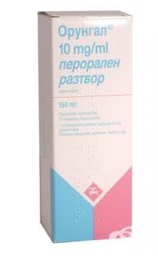 ОРУНГАЛ сироп 10 мг. / мл. 150 мл. JANSSEN - CILAG - изображение
