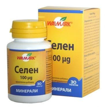СЕЛЕН табл. 100 мг. * 30  ВАЛМАРК - изображение