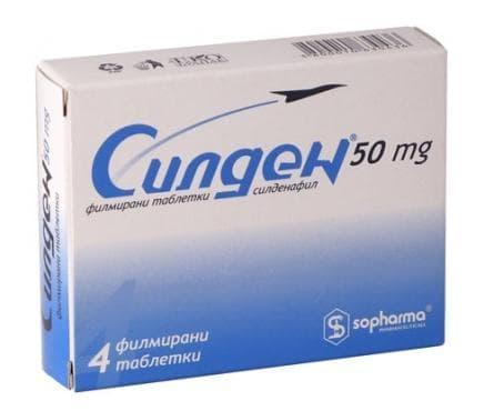 СИЛДЕН - 4 таблеки - 50 мг. - изображение
