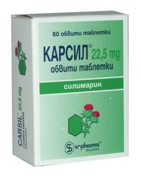 КАРЗИЛ табл. 22.5 мг. * 80  СОФАРМА - изображение