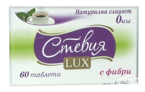 Изображение към продукта СТЕВИЯ LUX табл. * 60