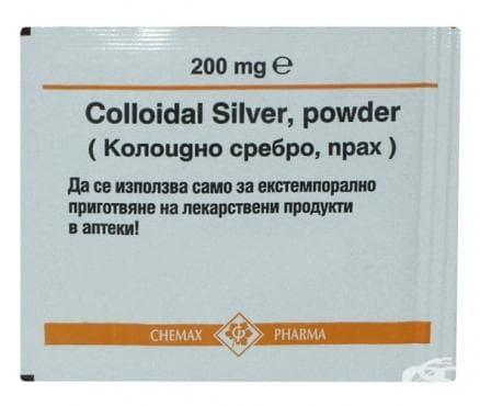 КОЛАРГОЛ  200 мг. - изображение