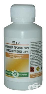 Изображение към продукта ПЕРХИДРОЛ  30%  100 мл.