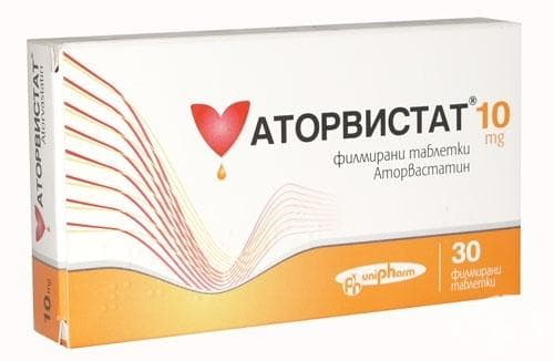 АТОРВИСТАТ табл. 10 мг. * 30 - изображение