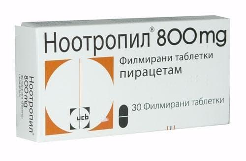 НООТРОПИЛ  табл. 0.800 мг. * 30 - изображение