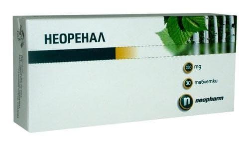 НЕОРЕНАЛ  таблетки  330 мг. * 30 - изображение