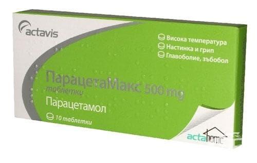 Изображение към продукта ПАРАЦЕТАМАКС таблетки 500 мг * 10 АКТАВИС