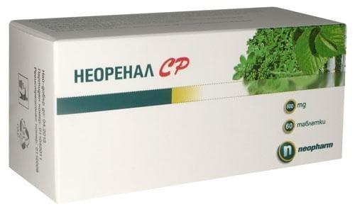 Изображение към продукта НЕОРЕНАЛ SR таблетки  600 мг. * 60